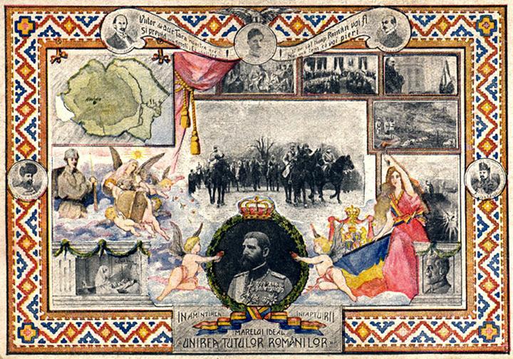 Carte poștală din 1918-1919 care ilustrează unirea tuturor românilor într-un singur stat. Granițele vestice ale României (colțul din stînga sus) sunt granițe doar presupuse la acel moment (cele definitive fiind confirmate în 1920)