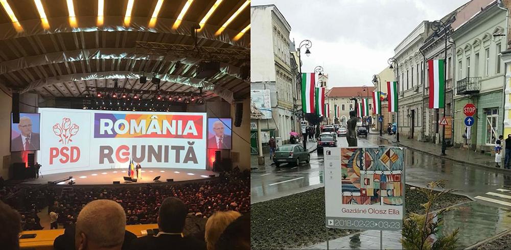 România Reunită
