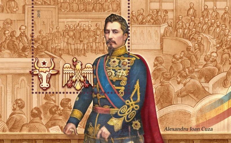 24 ianuarie 1859 Mica Unire – Unirea Principatelor Române sub Alexandru Ioan Cuza