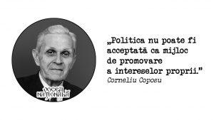 Politica nu poate fi acceptată ca mijloc de promovare a intereselor proprii