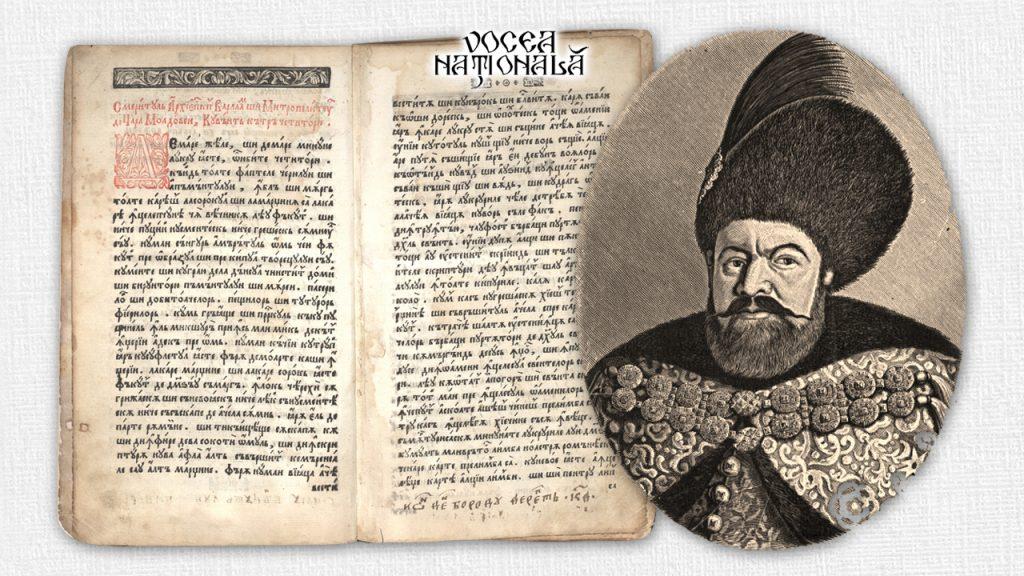 Cartea românească de învățătură de la prăvilele împărătești, și de la alte giudețe