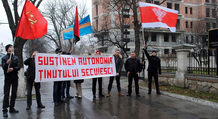 De-suveranizarea României
